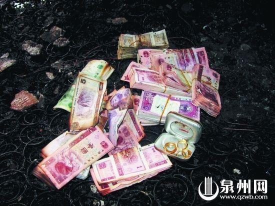火灾中抢救出的现金和金戒指
