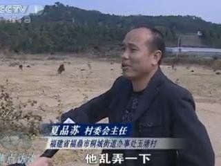 村委主任解释现象