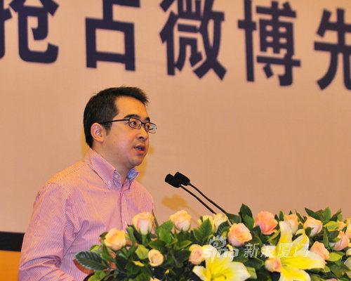 葛景栋在微博营销大会上演讲
