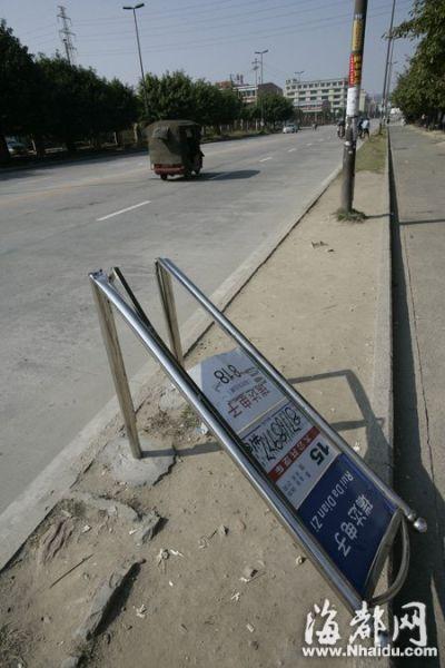 拦腰折断的公交站牌