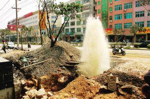 水柱喷出了3米高