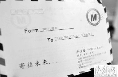 给未来自己的一封信10篇
