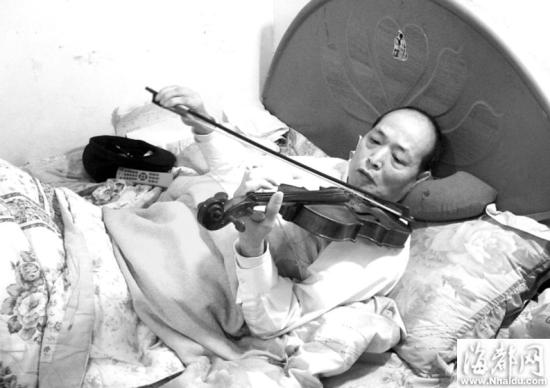 《青藏高原》小提琴曲02陈蓉晖演奏