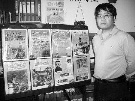 """林国荣和他的""""没有共产党就没有新中国""""门票集"""