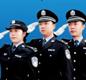 厦门警方微博问政