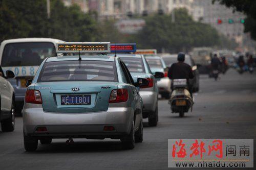 出租车车牌被炒最高价 一辆车最高可卖45万