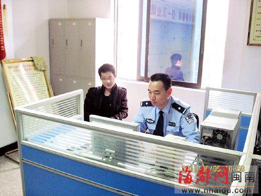 陈某在交警大队做笔录