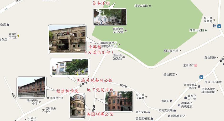 仓山福州老建筑巡礼设计的汤勺图片