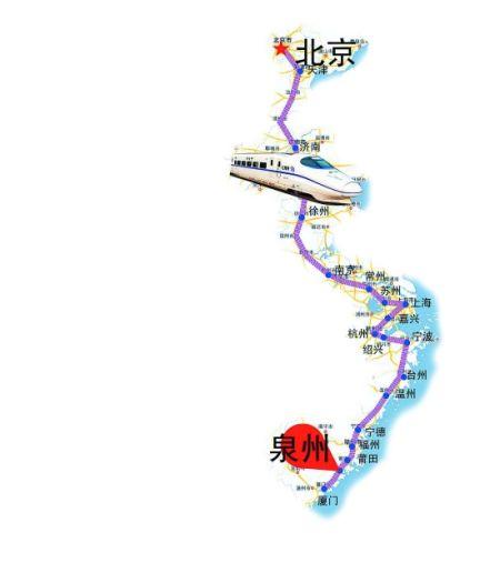 目前火车时刻表显示,北京到上海最少需要9小时49分钟.