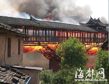 5月28日下午,余庆桥毁于大火