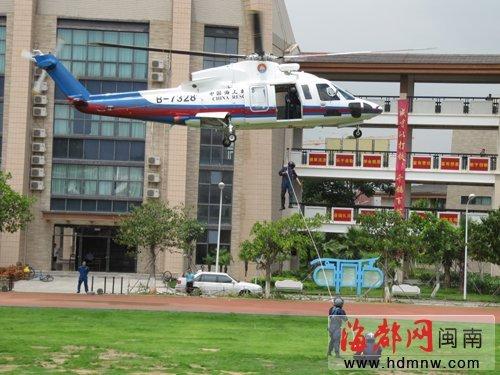直升机在校园里演练