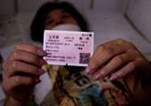 伤者付女士展示她的D301次车票