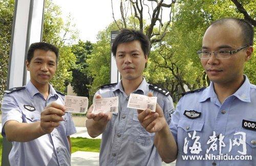 省公安厅三位警察陈营光、黄金旺、方建成(从左到右),他们当时乘坐D301四号车厢