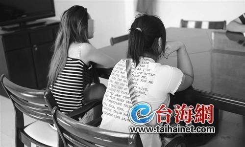 河南女孩晓婷和晓湘