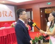 古龙集团代表接受媒体采访