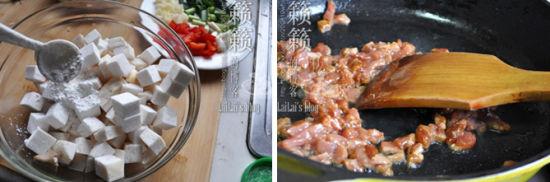 鲜嫩爽滑粒粒香 杏鲍菇烩牛肉粒