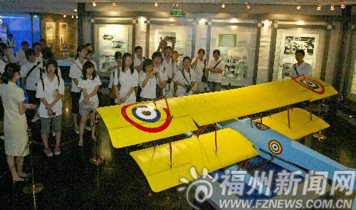 探寻中国第一架水上飞机的故事