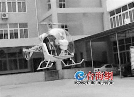 """8月24日,网友""""林莫凡""""又上传了几张该直升机起飞的照片"""
