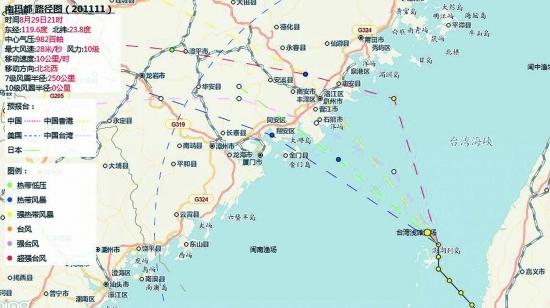 """台风路径图,昨晚10时""""南玛都""""距晋江130公里。"""