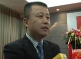 中国国际投资促进中心副主任李流泉