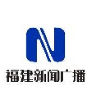 福建新闻广播fm1036