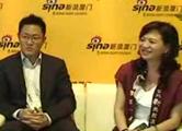 台北市温泉发展协会理事长周水美福建省旅游协会陈冠羽