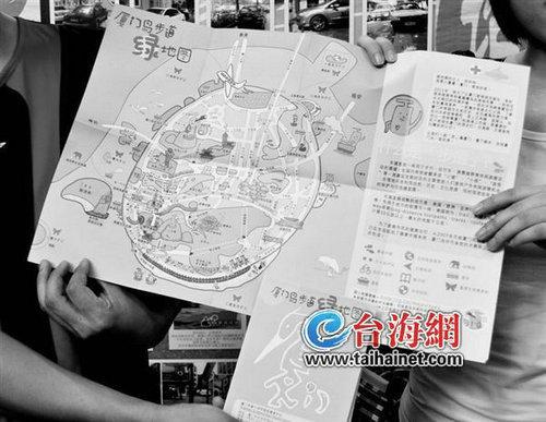 台湾大学生手绘厦门步行地图