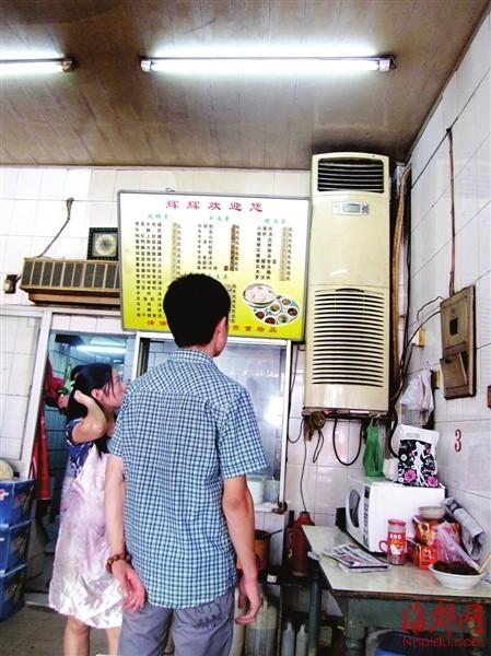 福州一小吃店立式空调挂墙上 食客被hold住(图)