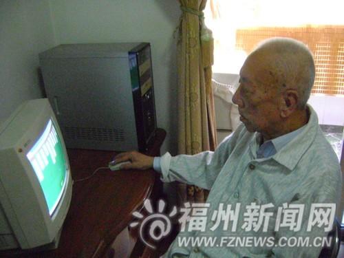 福州88岁电脑游戏迷痴迷9年 单机游戏玩得不亦