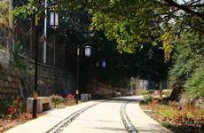 铁路文化公园