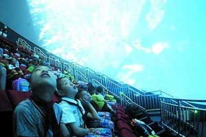免费观看IMAX电影