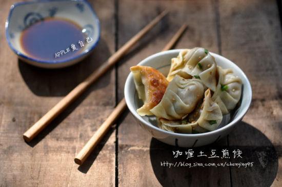 蒸饺子的步骤图解
