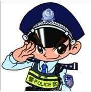 福州公安局