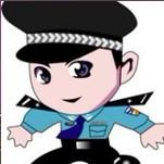 平潭公安局
