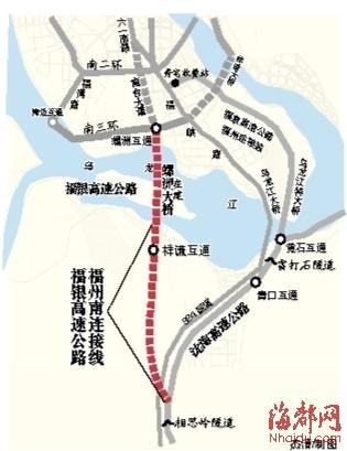 福银高速福州南连接线12日正式建成通车