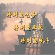 晋江公安局