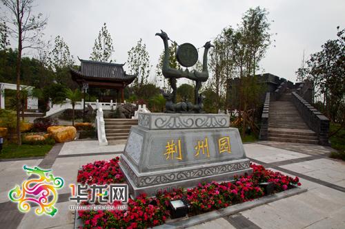 穿越荆州触摸楚文化