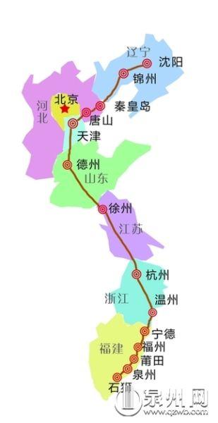 天津到泉州飞机时刻表