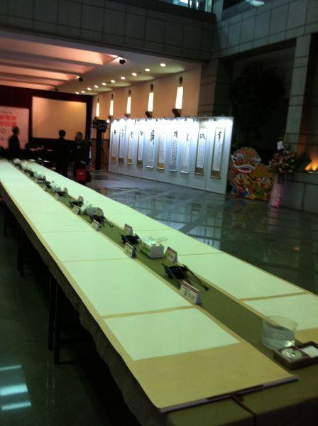2011海峡两岸年度汉字评选揭晓现场,台北中国时报大楼