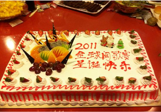 方形蛋糕图片大全蛋糕图片大全双层蛋糕图片大全; 吃蛋糕,温馨的氛围图片