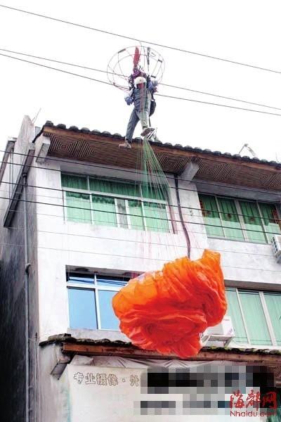 动力伞失控,男子被挂在高压电线上(网友供图)
