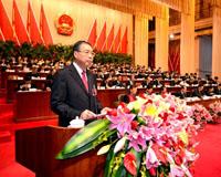 市十四届人大会议开幕 刘可清作报告