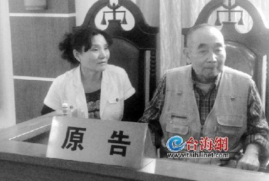 84岁的老人和56岁的保姆结为夫妻