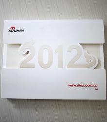 2012年新浪台历