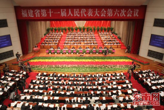 省十一届人大六次会议开幕现场