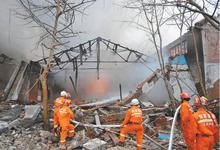 南京爆炸事故正因挖掘机碰裂地下管线