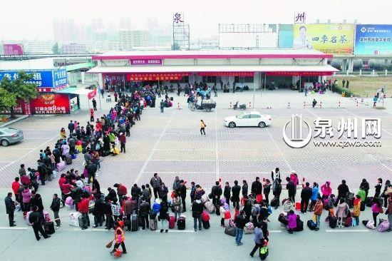 泉州火车站迎来务工流高峰 (吴嘉晓 陈小阳 摄)