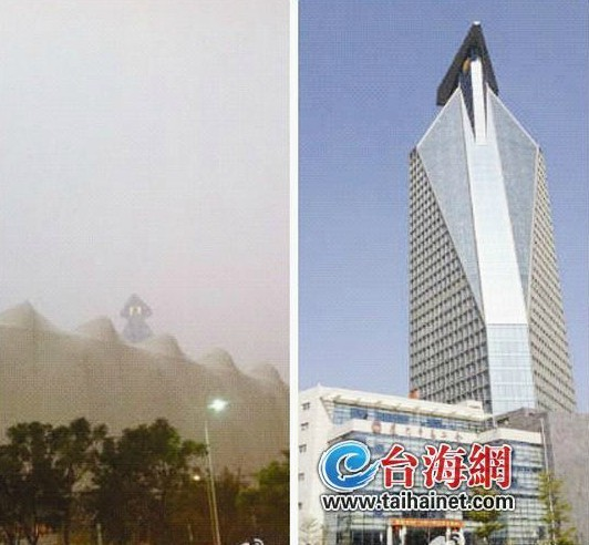 """所谓的""""外星人"""",其实就是翔业大厦的顶部,这是大厦的外景图"""