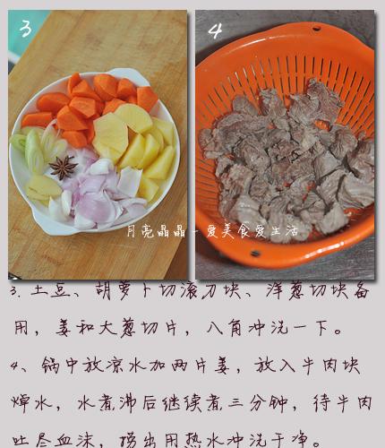 土豆,胡萝卜切滚刀块