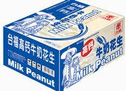 台福花生牛奶有酸味